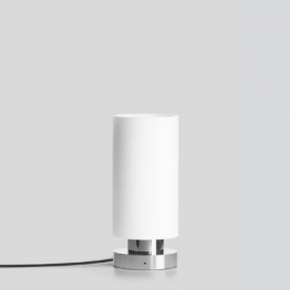 Настольная лампа Limburg 6505