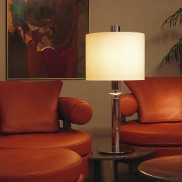 Настольная лампа Ilfari SUN RISE T 6161