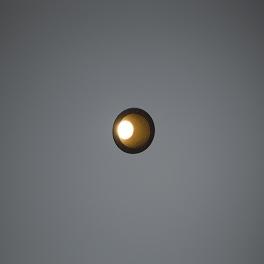 Светильник Modular Lotis 10882032