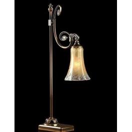 Настольная лампа Mariner Recopilacion 19511